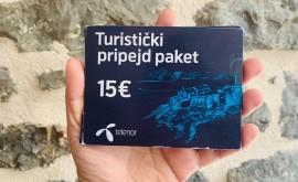 Интернет и мобильная связь в Черногории - изображение №2