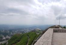 Гора Челобрдо, Черногория