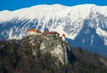 Бледский замок, Словения