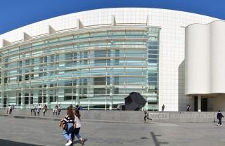 Музей современного искусства MACBA, Барселона