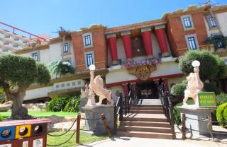 Парк развлечений Катманду, Майорка