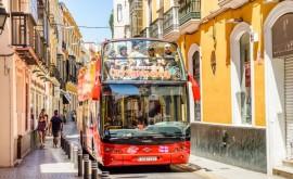 Транспорт в Севилье — на чем перемещаться по городу - изображение №2