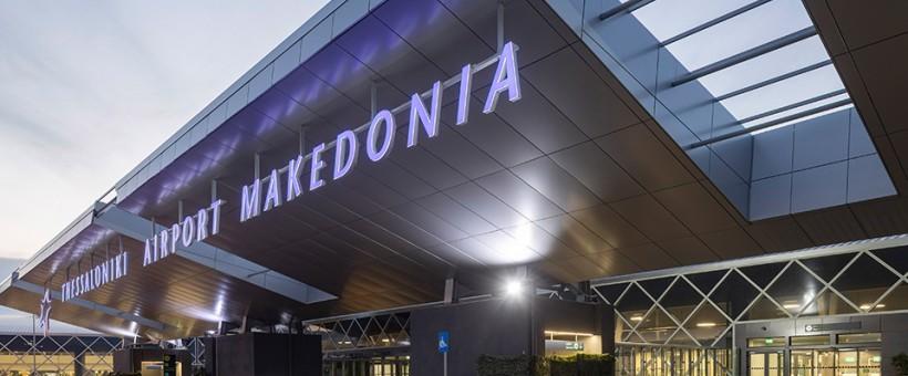 Аэропорт Салоник: расположение, сервис, цены на билеты