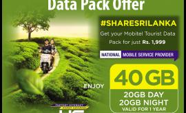 Как оставаться на связи на Шри Ланке: местные операторы, роуминг, дримсим, WI-FI - изображение №3