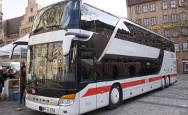 Транспорт в Германии: как быстро и удобно перемещаться по стране - изображение №3