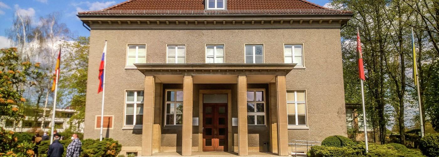 Музей истории Второй Мировой Войны в Берлине
