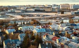 Районы Рейкьявика и пригород: где поселиться и что посмотреть - изображение №2