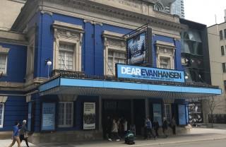 Королевский театр «Александра» в Торонто