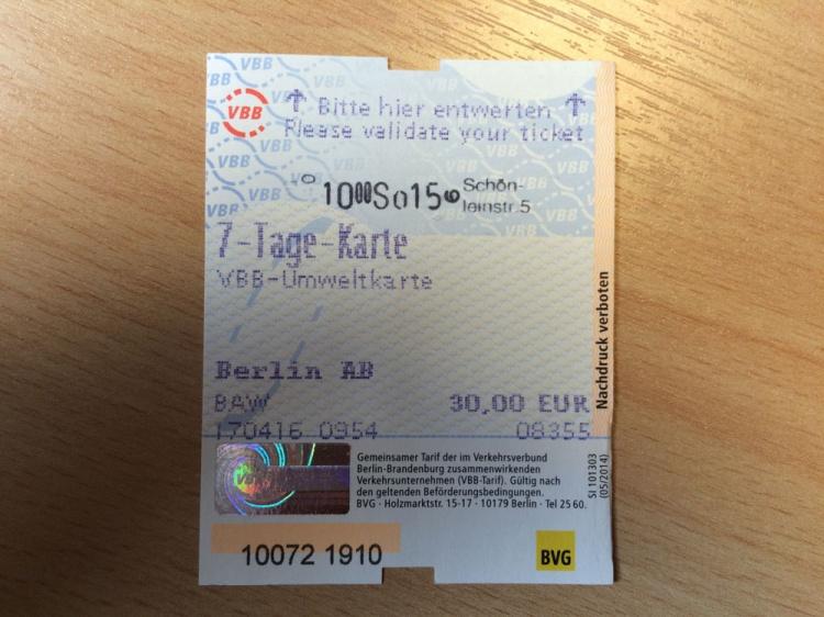 7-Tage-Karte билет в Берлине