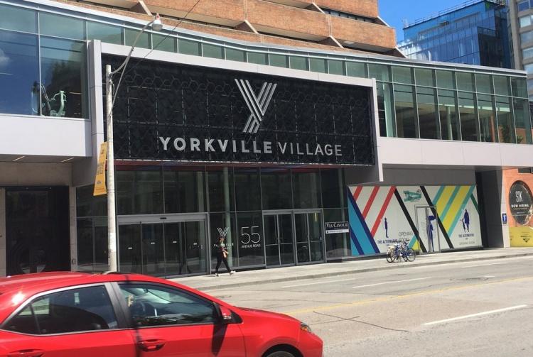 Yorkville Village в Торонто