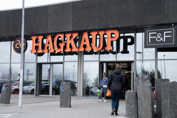 Супермаркет Hagkaup в Исландии