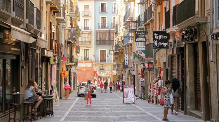 Северный регион Испании, город Памплона