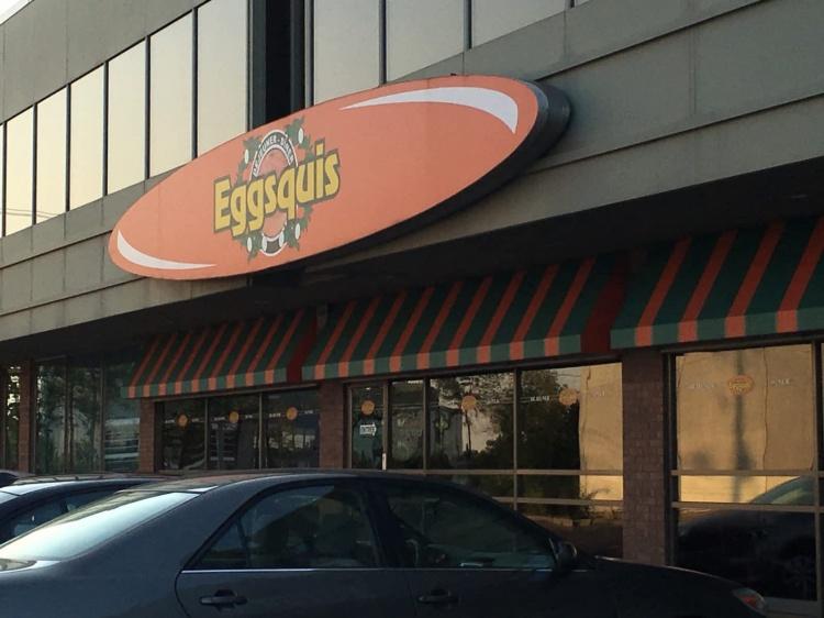 Ресторан Eggsquis в Монреале