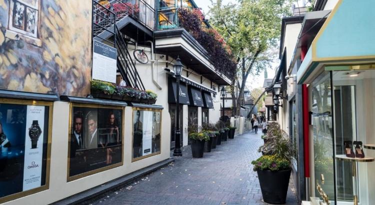 Район Yorkville в Торонто