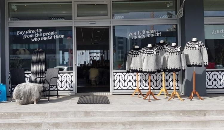 Магазин шерстяных изделий The Handknitting Association of Iceland в Рейкьявике
