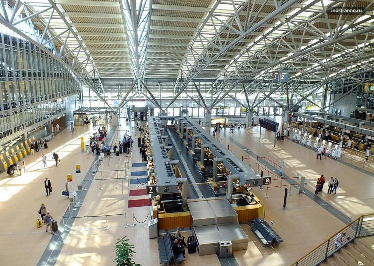 Аэропорт Гамбурга внутри