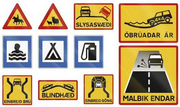 Знаки дорожнего движения в Исландии