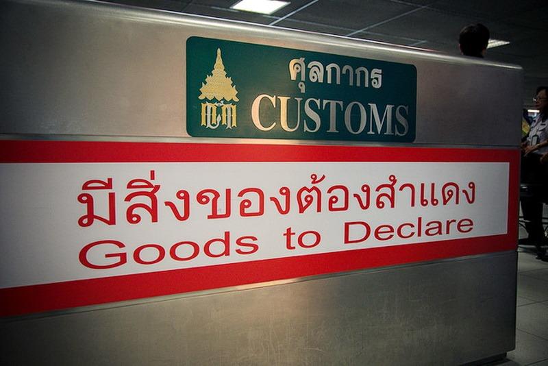 Таиланд таможня
