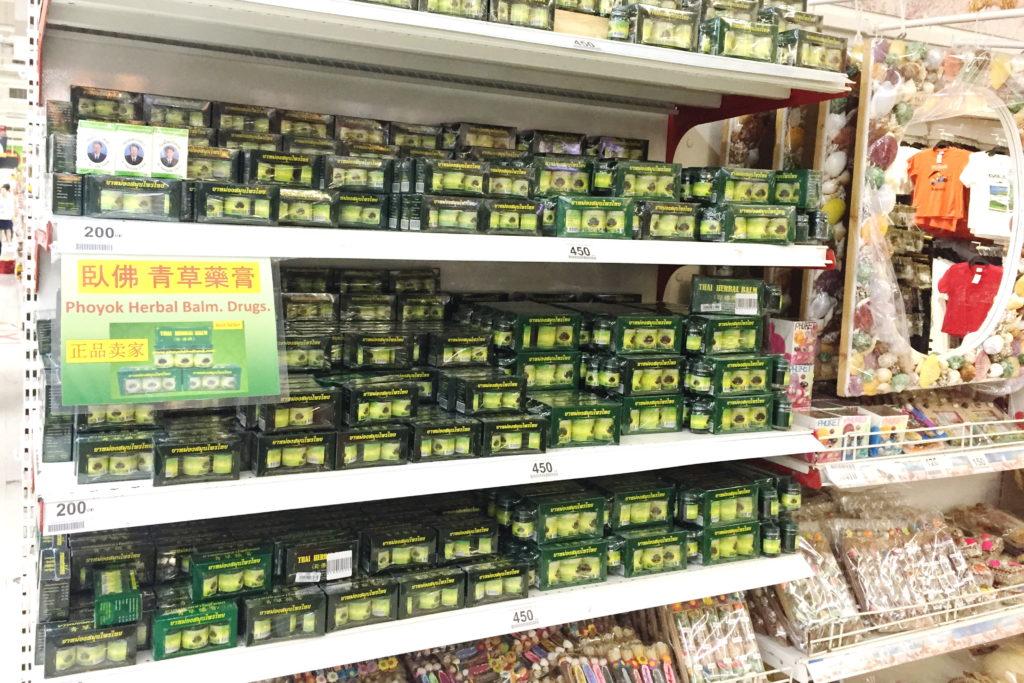 Таиландский травяной бальзам