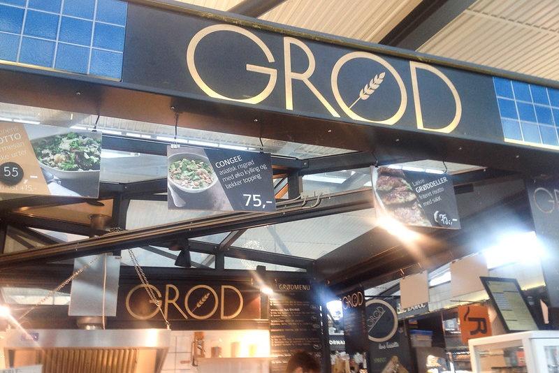 Закусочные Grød в Копенгагене