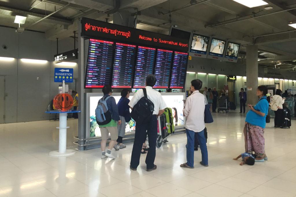 В аэропорту Таиланда