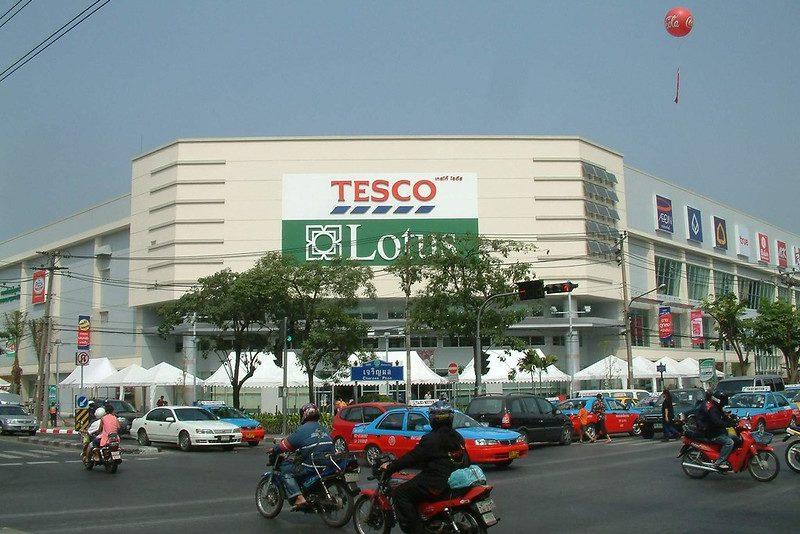 Гипермаркет Пхукета Tesco Lotus