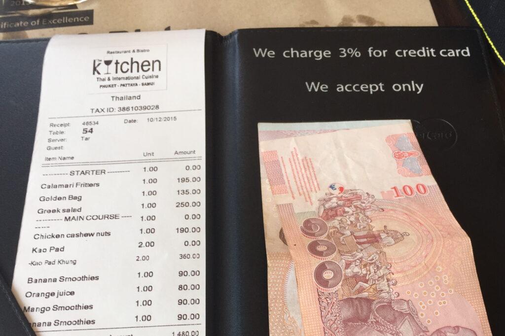меню тайской кухни