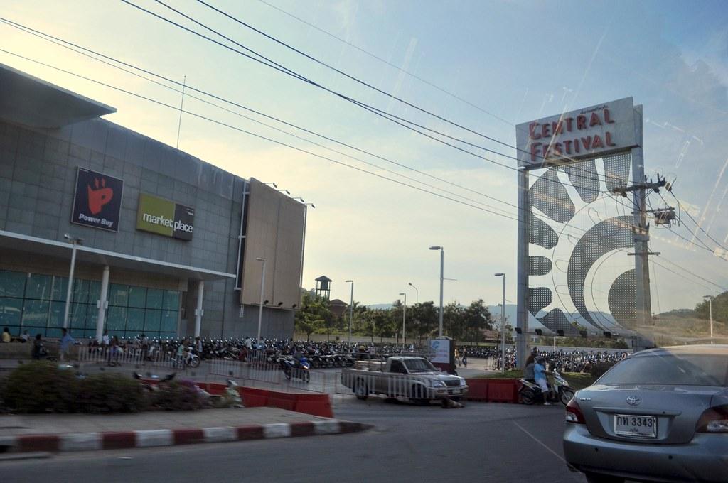 ТЦ Пхукет Central Phuket Festival