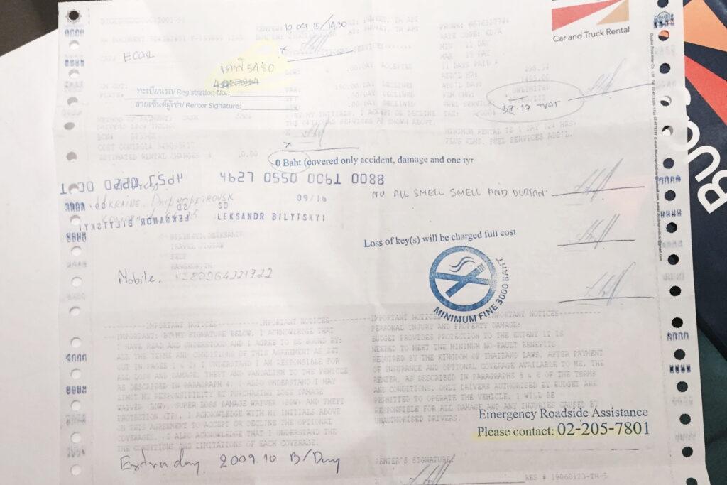 Документы при оформлении авто в аренду в Таиланде