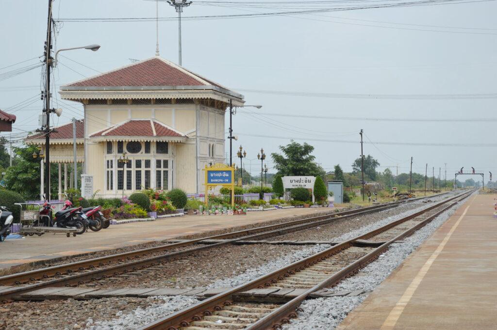 Железная дорога в Таиланде