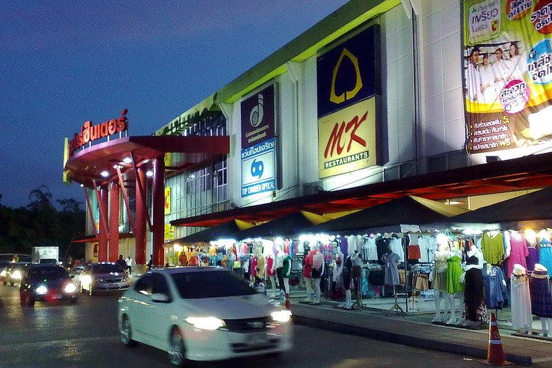 Гипермаркет Пхукета Big C