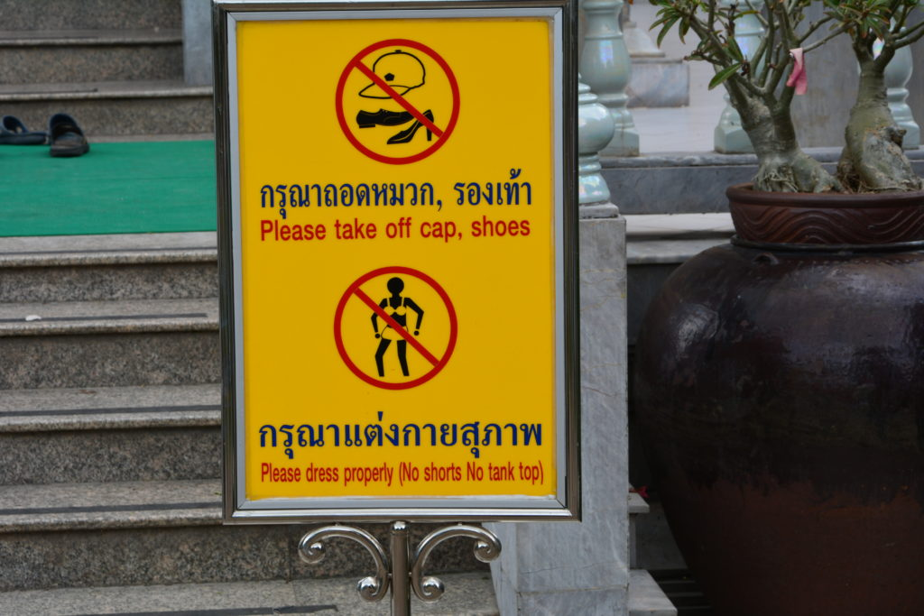 Правила посещения храмов в Таиланде