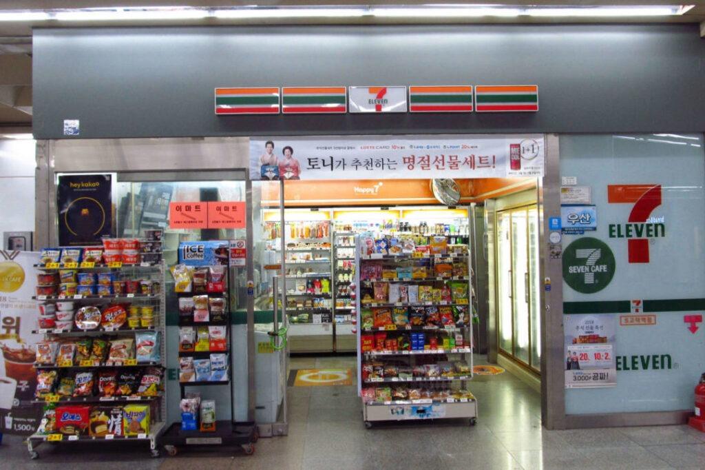 Магазины Дании 7-Eleven