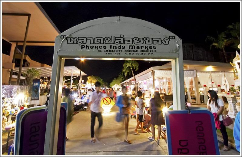 Phuket Indy Market - рынки Пхукета