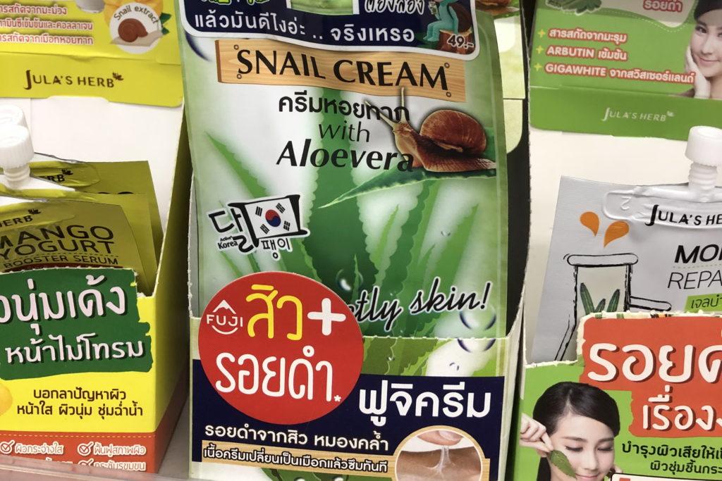 Что выгодно покупать в Таиланд? Тайская косметика