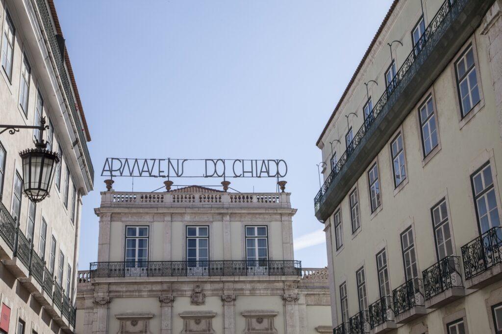 Armazens do Chiado шопинг Лиссабон