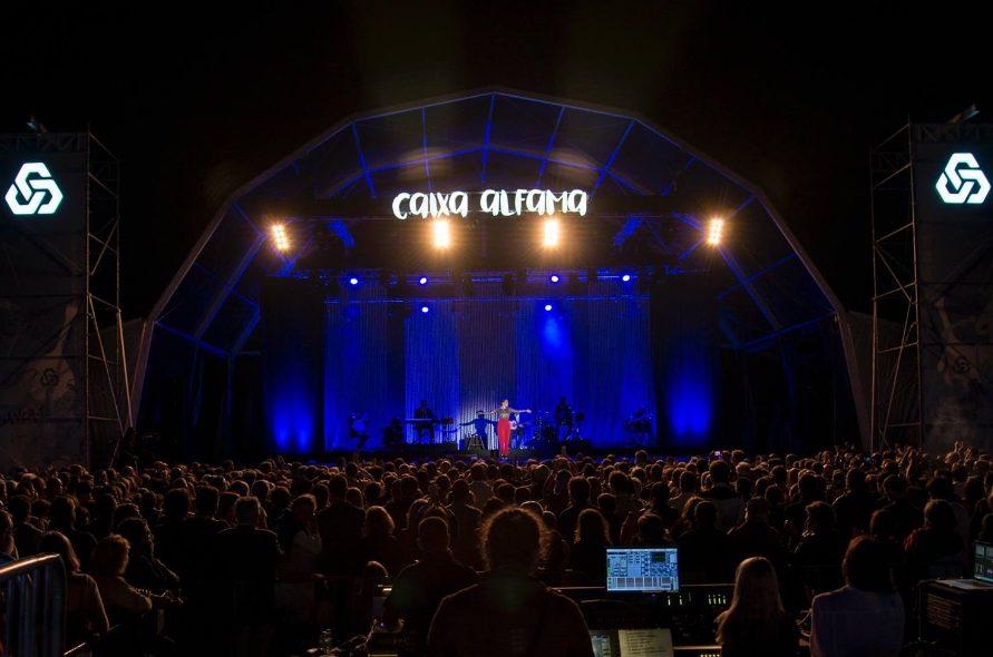 Фестиваль Caixa Alfama Португалия