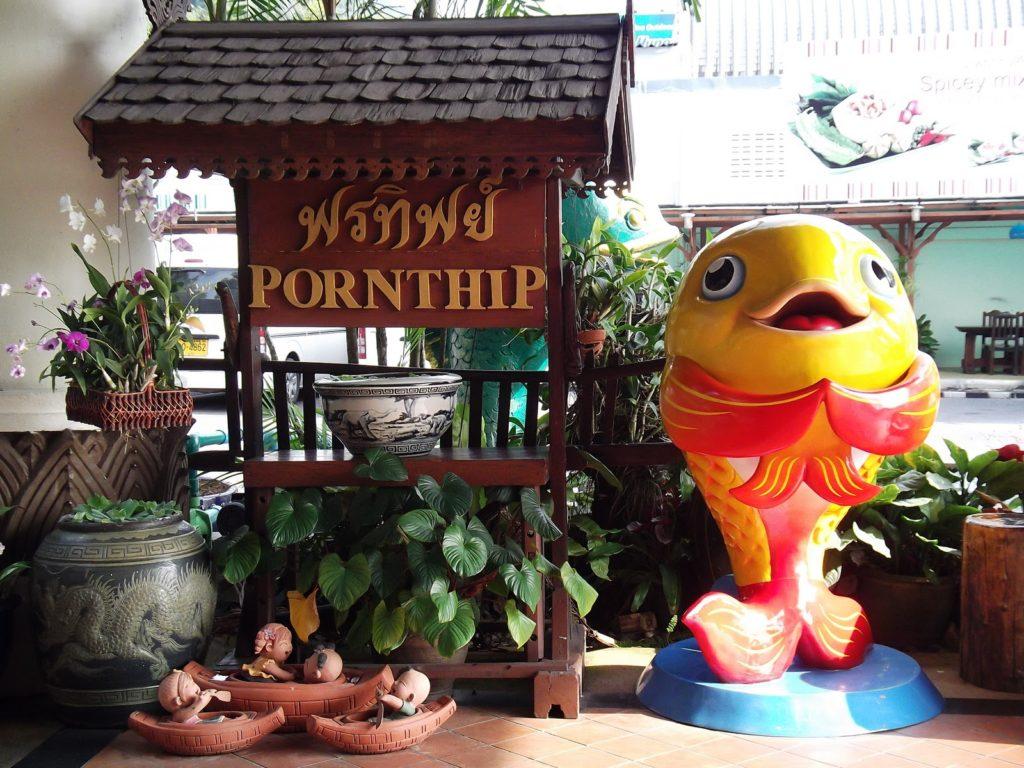 Магазин сладостей Pornthip - магазины на Пхукете