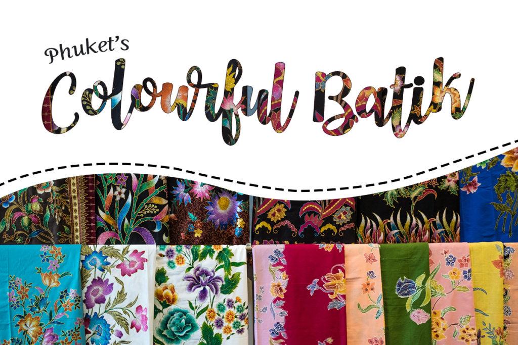 Магазин Phuket Batik - Пхукет одежда