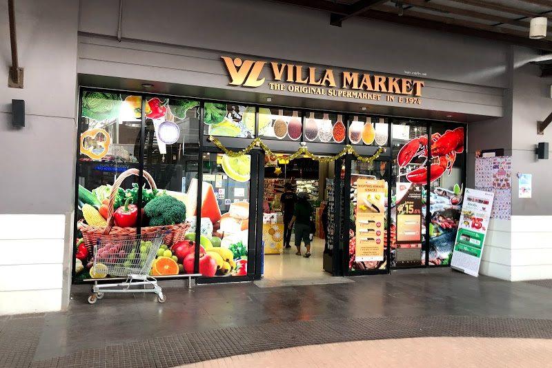 Villa Market chalong магазины Пхукет