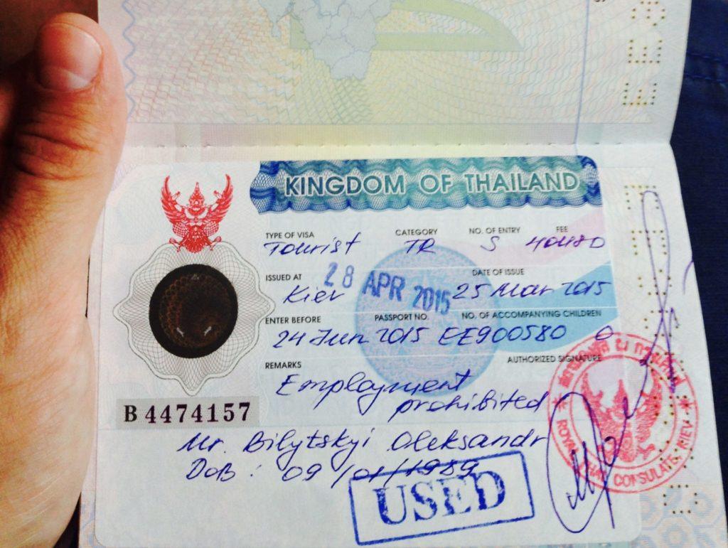 Таиланд-виза