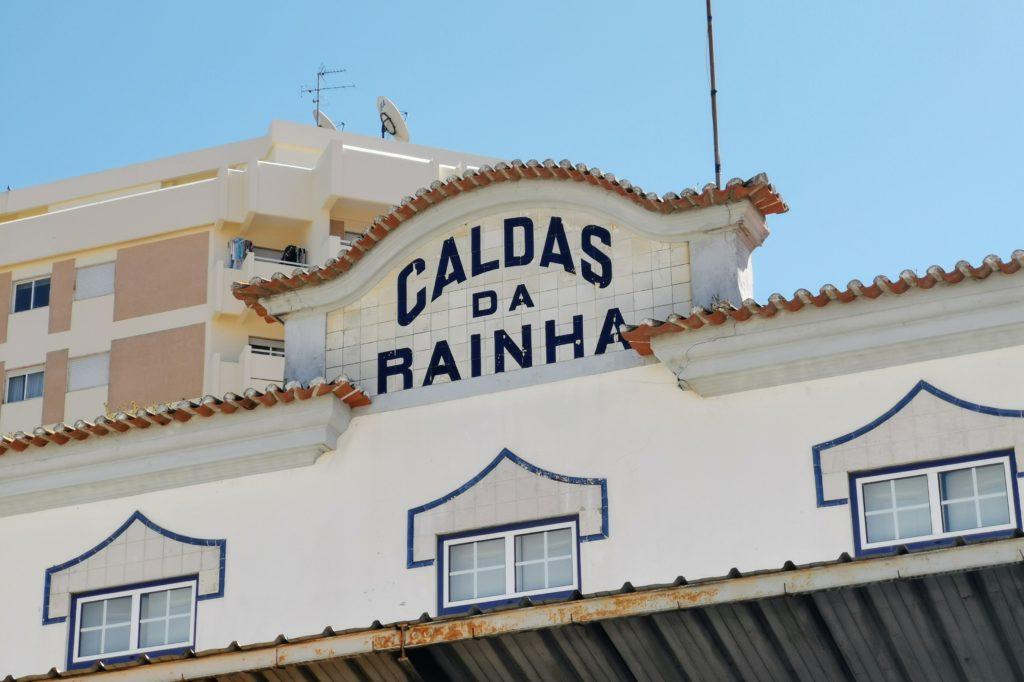 Португалия Магазин Caldas da Rainha