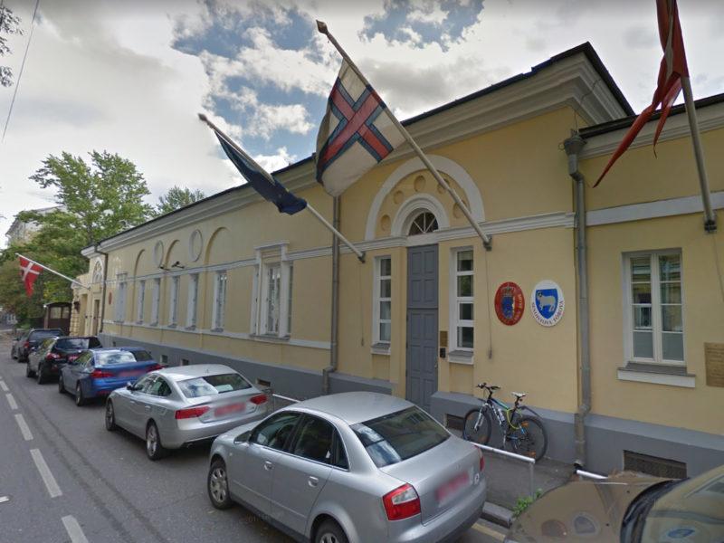 Виза в Данию - Визовый отдел в России
