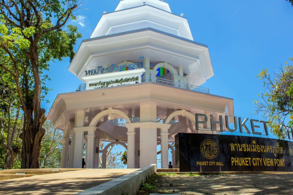 Смотровая площадка Ранг Хилл Пхукет
