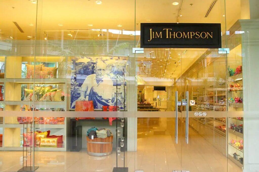Брендовые магазины на Пхукете - бутик Jim Thompson