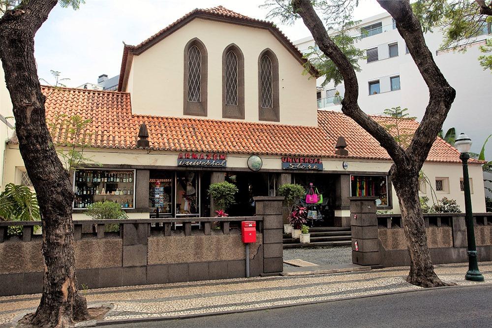 Магазин Universal Store Мадейра