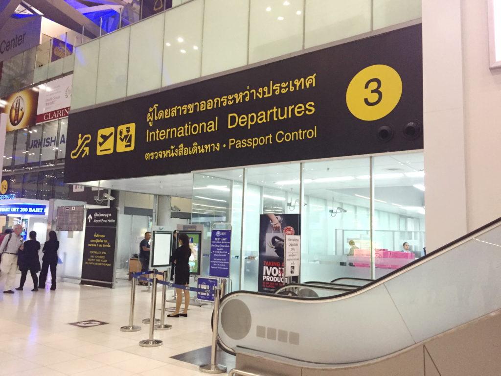 Паспортный контроль в аэропорту Бангкока
