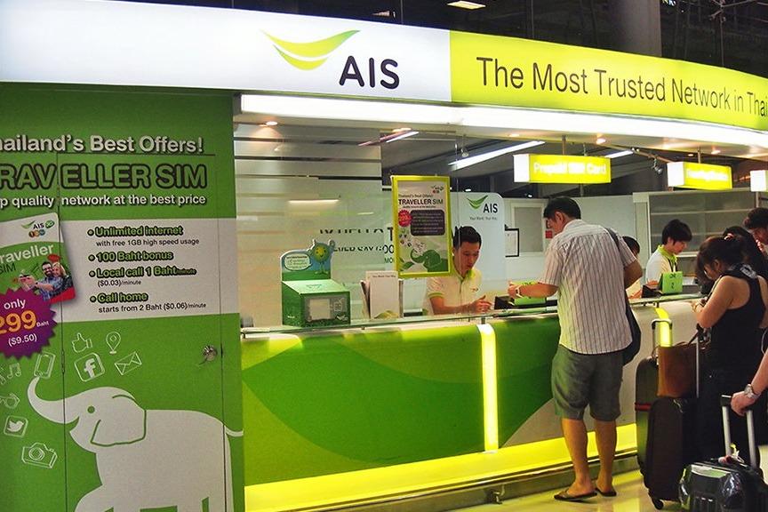 Мобильный оператор AIS Таиланд