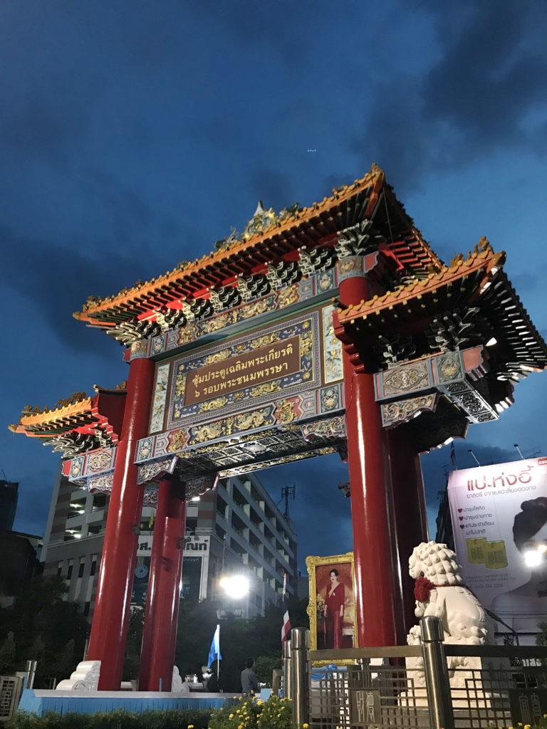 Основные достопримечательности Чайна-Тауна