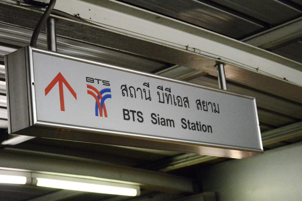 Указатель в метро Бангкока